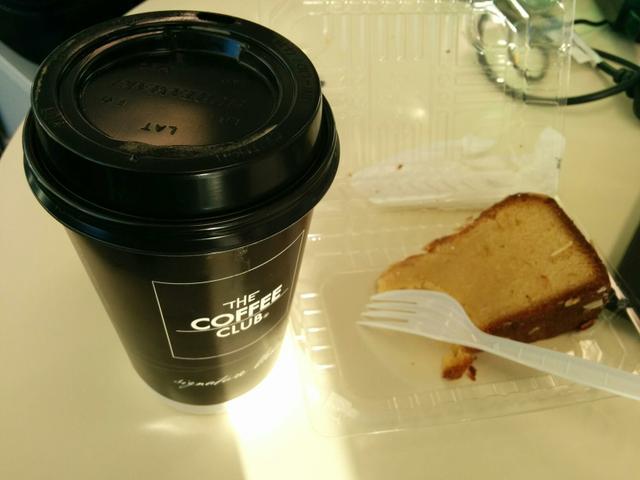 Coffee + orange cake