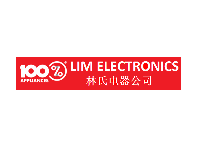 100% Lim Electronics logo