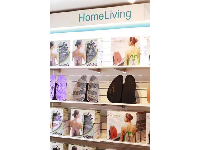 We have a wide range of home living items