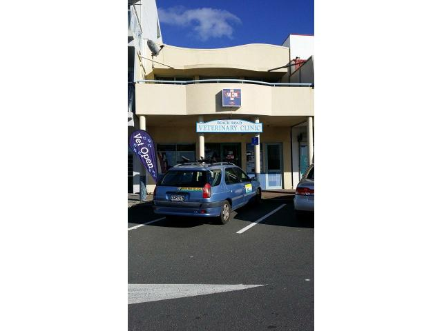 Beach Road Vet Clinic Papamoa