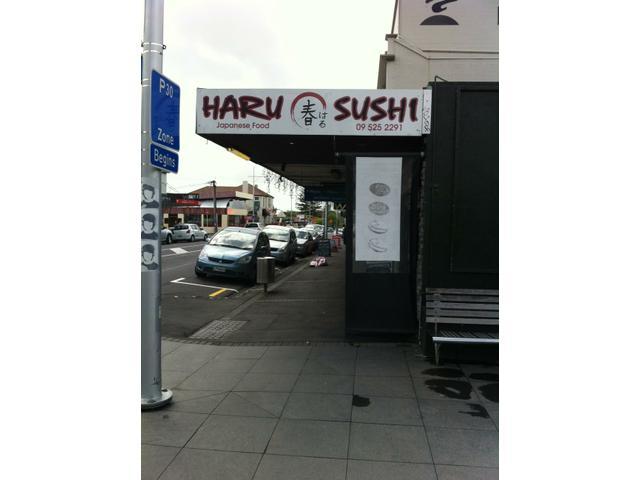 Outside Haru