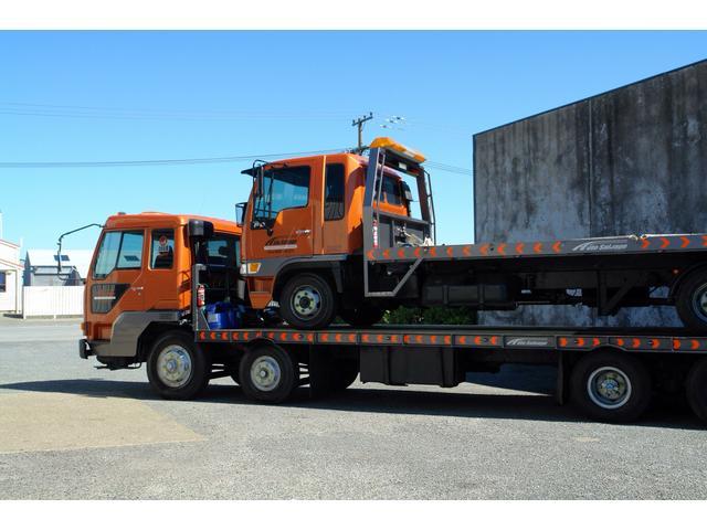 Auto Breakdown Tow Truck
